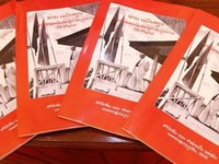 Book on first Vietnamese Ambassador to Laos released