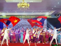 Laos on the firm course of development and integration