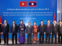 Lao Embassy in Hanoi celebrates National Day