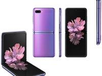 Galaxy Flip Z: Smartphone màn hình gập mới của Samsung ra mắt với giá 1.380 USD