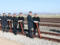 ROK to push for inter-Korean railway, road reconnection project