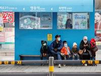 Hàn Quốc ghi nhận 60 ca nhiễm COVID-19 mới