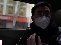 Nhân viên y tế ở Vũ Hán, Trung Quốc lạc quan chiến thắng dịch bệnh