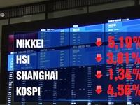 Thị trường chứng khoán châu Á lao dốc vì dịch COVID-19