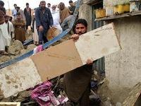 Sập nhà ở miền Đông Afghanistan, 5 người thiệt mạng