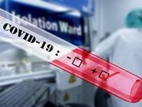 Việt Nam ghi nhận thêm 3 ca mới nhiễm COVID-19