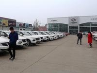 Trung Quốc: Doanh số bán ô tô con giảm 80#phantram trong tháng 2/2020