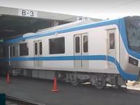 Hình ảnh đầu tiên về đoàn tàu tuyến Metro số 1