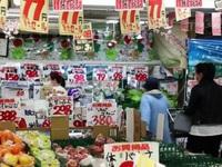 Nhật Bản: Thị trưởng thành phố Osaka khuyên nam giới nên đi mua thực phẩm