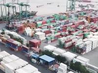 Fitch hạ dự báo tăng trưởng 2020 của Việt Nam