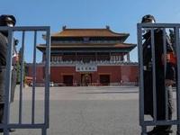 Trung Quốc mở cửa lại Tử Cấm Thành