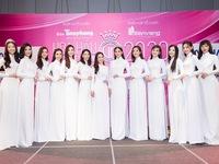 Vì sao dàn người đẹp đồng loạt diện áo dài trắng tại họp báo Hoa hậu Việt Nam 2020?
