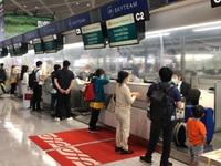 Hơn 340 công dân Việt Nam từ Nhật Bản về nước an toàn