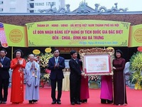 Hai Ba trung religious complex honoured as special national relic site