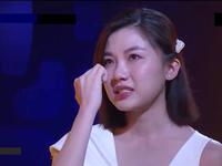 Lương Thanh bật khóc vì bị gọi 'nhà quê đầy tham vọng'