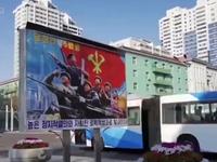 Triều Tiên có trường hợp đầu tiên nghi ngờ mắc Covid-19