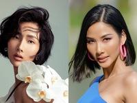 'Bản sao' Hoàng Thùy dự thi Hoa hậu Việt Nam 2020