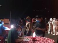 Chợ đầu mối thủy sản Đà Nẵng tạm thời không cho người dân vào mua hàng lẻ
