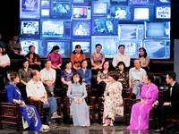 Youth shop(Quán Thanh xuân): Turn on the TV - Find memories