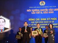 Outstanding trade union officials receive Nguyen Van Linh Award