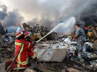 Một công dân Việt Nam bị thương trong vụ nổ kinh hoàng ở Lebanon