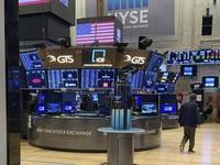 Nhà đầu tư Mỹ gặp khó vì doanh nghiệp Trung Quốc bị hủy niêm yết