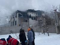 Hỏa hoạn tại viện dưỡng lão ở Ukraine, 15 người thiệt mạng