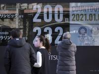 Nhật Bản ban bố tình trạng khẩn cấp tại Tokyo vì COVID-19