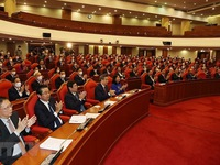 Last working day of Party Central Committee's fourth session