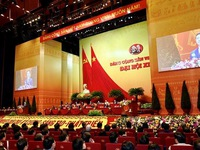 Personnel work focus of 13th National Party Congress's fourth working day