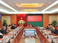 Party Central Committee's Inspection Commission convenes 1st meeting