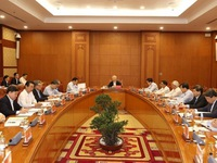 More cases put under supervision of central anti-corruption steering committee