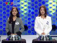 Phim Hàn Quốc 'Bí mật và lừa dối' lên sóng VTV3