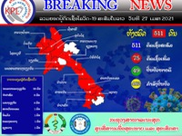 Lào có thêm 93 ca mắc mới COVID-19, trong đó 13 ca là người Việt Nam