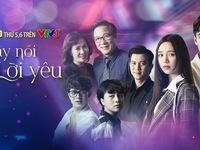Phim mới Hãy nói lời yêu: Quỳnh Kool bị ám ảnh khi ngủ, NSND Trọng Trinh trở thành ông bố đầy vũ lực