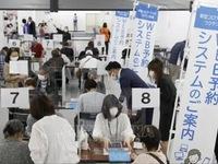 Nhật Bản hạ độ tuổi sử dụng vaccine Moderna