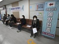 Hàn Quốc cho phép công dân đã tiêm chủng du lịch nước ngoài, Nhật Bản đẩy mạnh tiêm vaccine