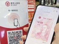 Người nước ngoài tới Trung Quốc có thể sử dụng Nhân dân tệ số