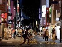 Hàn Quốc gia hạn giãn cách xã hội mức cao nhất