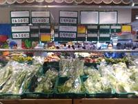 TP Hồ Chí Minh: Người dân lại đến siêu thị gom hàng trước ngày phát phiếu đi chợ