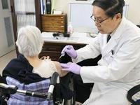 Nhật Bản chính thức triển khai 'hộ chiếu vaccine' và thử nghiệm thuốc vô hiệu hóa virus SARS-CoV-2