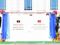 Vietnam, Laos presidents unveil Lao National Assembly building