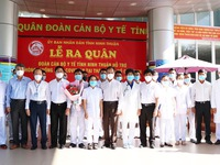 Localities continue to send medical workers to support Ho Chi Minh City's COVID-19 fight