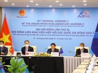 AIPA-42: Vietnam steps up digital application in all areas