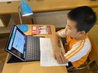 Ra mắt trường dạy trực tuyến tiếng Anh qua môn Toán và Khoa học