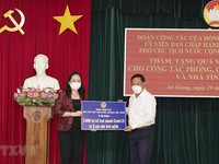 Vice President presents pandemic prevention gifts to An Giang