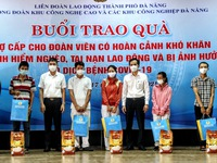 Trade union organisations working their best for pandemic-hit workers