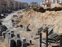 Châu Âu phản đối Israel xây nhà định cư tại Đông Jerusalem