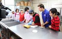 Sắc màu Nhật Bản mùa 2 - Tập 6: Thưởng thức đặc sản cá Kampachi tỉnh Kagoshima