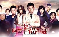 Phim truyền hình Trung Quốc mới trên VTV1: Bước tới hạnh phúc